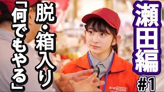 協力:道の駅むなかた( http://www.michinoekimunakata.co.jp/ ) ばってん少女隊を取り巻く環境と、自身の変化が渦巻いた2019年。 今年から「脱・箱入...