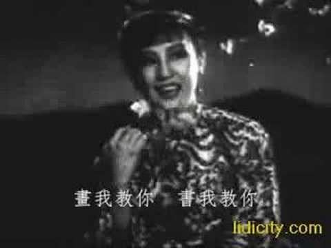 Zhou Xuan(周璇):Exchange(交换)