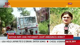 Kathua gangrape case: 6 of the 7 accused convicted