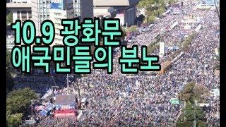 Download lagu LA 시사논평 7 대한민국을 다시 세우는 일 MP3