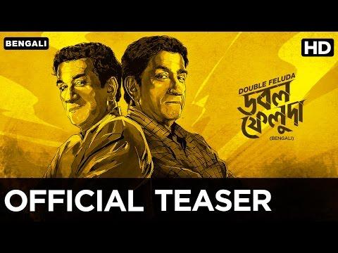Double Feluda Official Teaser | Bengali...