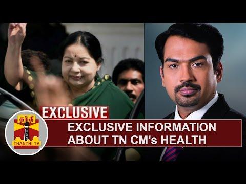 EXCLUSIVE Information about Tamil Nadu CM Jayalalithaa's Health | Thanthi TV