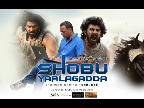 Passion Story Of Baahubali Producer Shobu Yarlagadda | Baahubali 2 - The Conclusion
