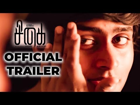 Sigai Official Trailer Reaction | Kathir | Riythvika