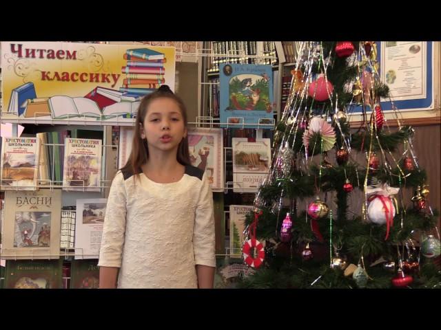 Изображение предпросмотра прочтения – АринаШокова читает произведение «Дети и птичка» А.Н.Плещеева