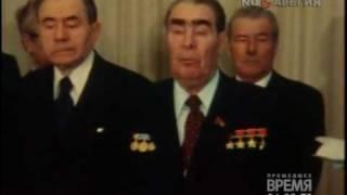Брежнев вручает золотые медали Пельше и Косыгину1979