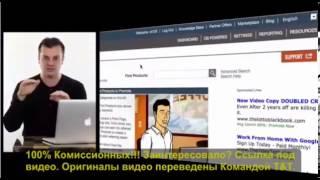BIM in Russian Video 2