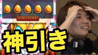 【モンスト】S嶋、3周年爆絶感謝ガチャで奇跡の神引き!!!