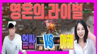 리니지M혁이 영혼의라이벌 조아해 한판승부天堂M