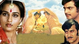 Janam Kundli - Full Hindi Action Movie - Jeetendra, Vinod Khanna, Reena Roy, Anu Agarwal
