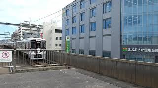 【フルHD】阪急宝塚線1000系(特急日生エクスプレス) 岡町(HK45)駅通過 2(SDGsトレイン)