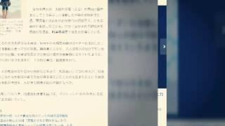 どす恋実った!相撲好き芸人・小泉エリ、元幕内・土佐豊と力士婚 サンケ...