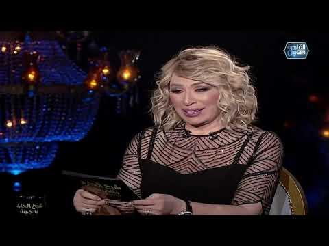 صوفينار: أنا أغلى رقاصة في مصر والوطن العربي كله!