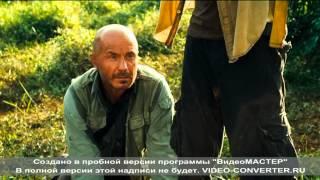 Панин в фильме БОЙ С ТЕНЬЮ 3....