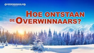 'Overwinningslied' clip3 – Hoe ontstaan de overwinnaars?