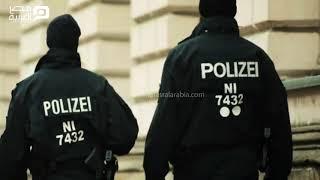 مصر العربية | حاولت الشرطة الألمانية ترحيل شاب سوري.. هذا موقف السكان
