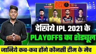 IPL 2021 Playoffs Schedule - BCCI Announced Final Schedule & Teams For IPL 2021 Playoffs
