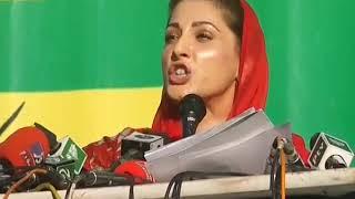 Maryam Nawaz Bashing Imran Khan in her Speech in Peshawar PMLN Jalsa 4 feb 2018