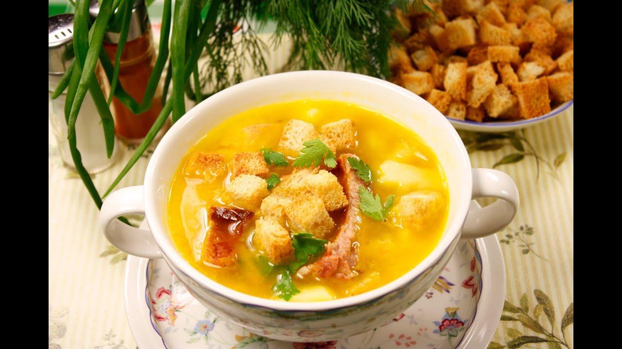 суп гороховый с копченостями рецепт калькуляция