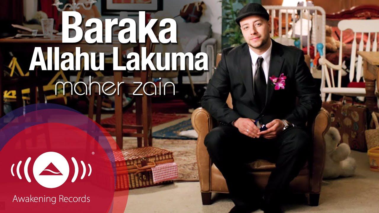 Maher Zain - Allah İkinizi Bereketlendirsin |Offical Lyric Video