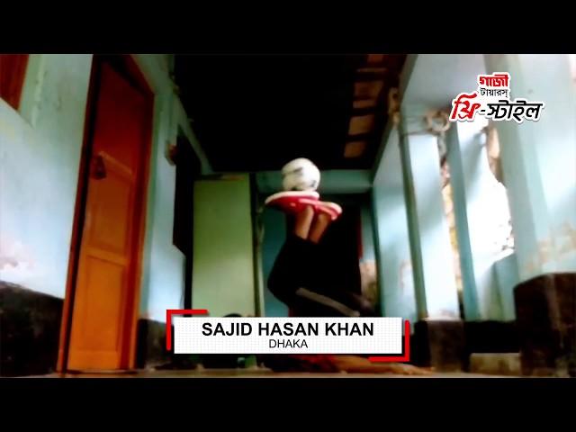 গাজী টায়ারস্ ফ্রি-স্টাইল ক্যাম্পেইন এ বিজয়ী ২০ এর- Sajid Hasan Khan