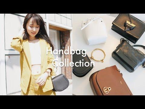 爱用包包合集 | Handbag Collection | 心得分享 | Chanel | Loewe | Chloe | Mulberry | Boyy | Mansur Gavriel