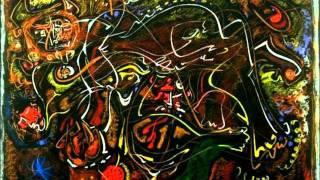 Morton Feldman - Trio (1/8)