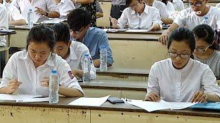 (VTC14)_Kỳ thi THPT Quốc gia 2017: Thí sinh được thi cả 5 bài thi, có 10 nguyện vọng vào Đại học