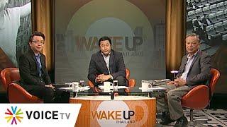 Wake Up Thailand  ประจำวันที่ 26 พฤศจิกายน 2563