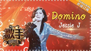 "Video Jessie J - Domino    ""Singer 2018"" Episode 1【Singer Official Channel】 download MP3, 3GP, MP4, WEBM, AVI, FLV Mei 2018"