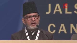 Exemplary Family Life of Holy Prophet sa - Maulana Khalil Ahmad Mobashir JalsaSalana Canada 2017