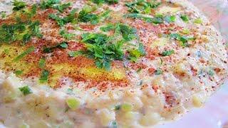 Турецкая закуска из баклажан с йогуртом \Yoğurtlu patlıcan ezmesi