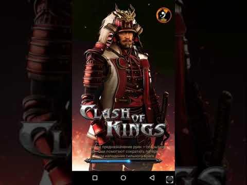 Clash of kings ( kingdom conquest ) kingdom 5 vs kingdom 35
