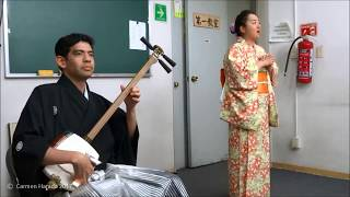 小喜楽 KOKIRAKU 三味線:ロドリゲス・ホルヘ 唄:江原真実 Shamisen: J...