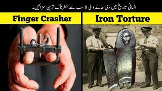 8 Most Unusual Punishments Of Human History   دنیا کی سب سے خطرناک سزائیں   Haider Tv
