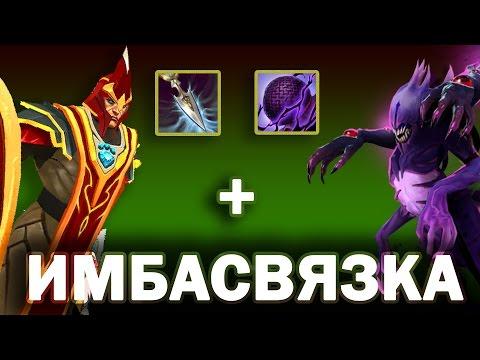 видео: silencer + bane = ИМБАСВЯЗКА ДОТА 2