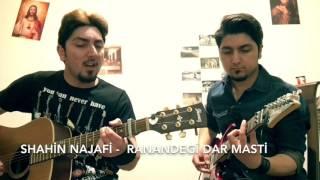 Shahin Najafi - Ranandeghi dar masti / شاهین نجفی - رانندگی در مستی