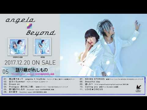 angela 9thアルバム「Beyond」発売!! 「angelaの、その先へ-」をコンセプトに創り上げられた「Beyond」は、最新シングル「全力☆Summer!」(TVアニ...