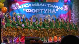 Фортуна - Танцуют все, Алексин, КДЦ, 2017