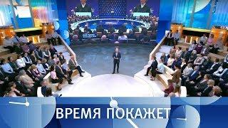 О Донбассе, провокациях и компенсациях. Время покажет. Выпуск от 31.10.2018