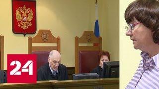 "Суд не пересмотрел понятие ""перекресток"" - Россия 24"
