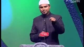 Gunaho ke Nuqsanat By Shaikh Sanaullah Madani Hafizahullah