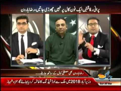 Agenda 360 20th March 2016 , Raza Haroon Exclusive Interview – 20th March 2016