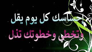 موسيقى وكلمات اغنيه حمزة نمرة داري يا قلبي