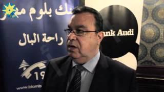 بالفيديو: الدكتور محمد البهى الاقتصاد المصري واعد  ولدينا مدخرات غير منظورة