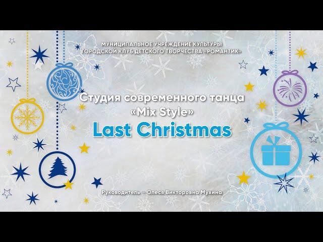 Mix style - Last Christmas
