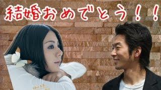 植村花菜さんが結婚したとのニュース。 「ふーん、めでたいねぇ」と思っ...