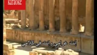 Arabic Karaoke mosh bel kalam ragheb