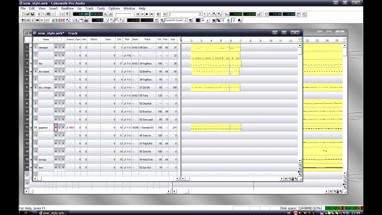 Для синтезатора smf файлы скачать