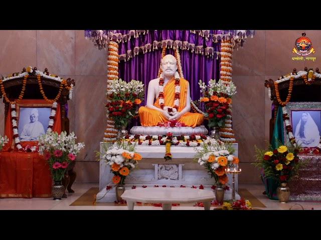 Sri Ramakrishna Birthday Celebrations, 15 March 2021